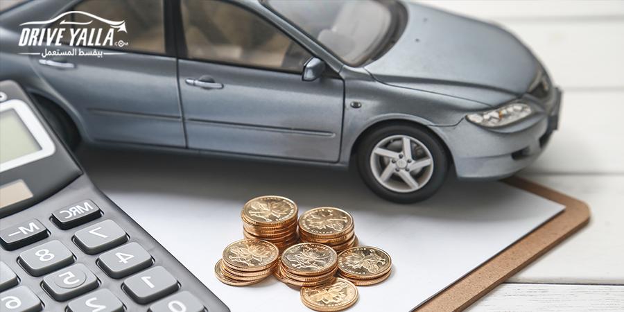 إزاي تبيع سيارتك المستعملة
