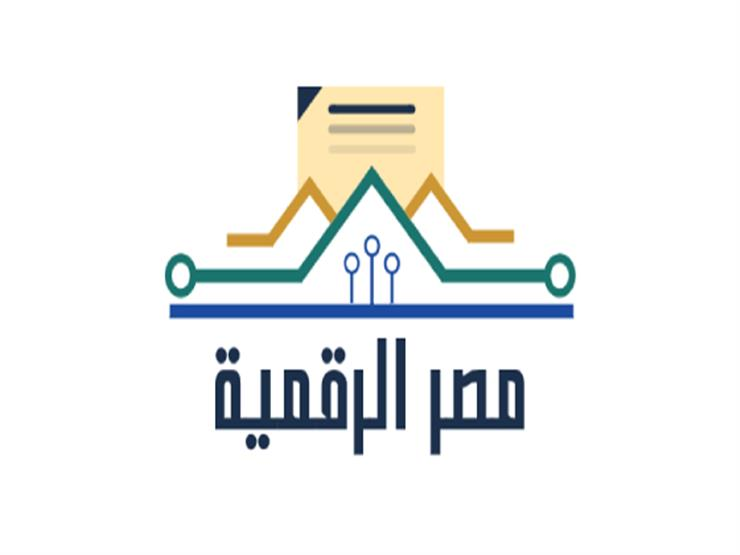 طريقة إنشاء حساب على بوابة مصر الرقمية - درايف يلا
