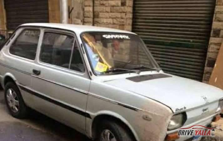 سيات 133 مستعملة للبيع فى مصر موديل ٧٩