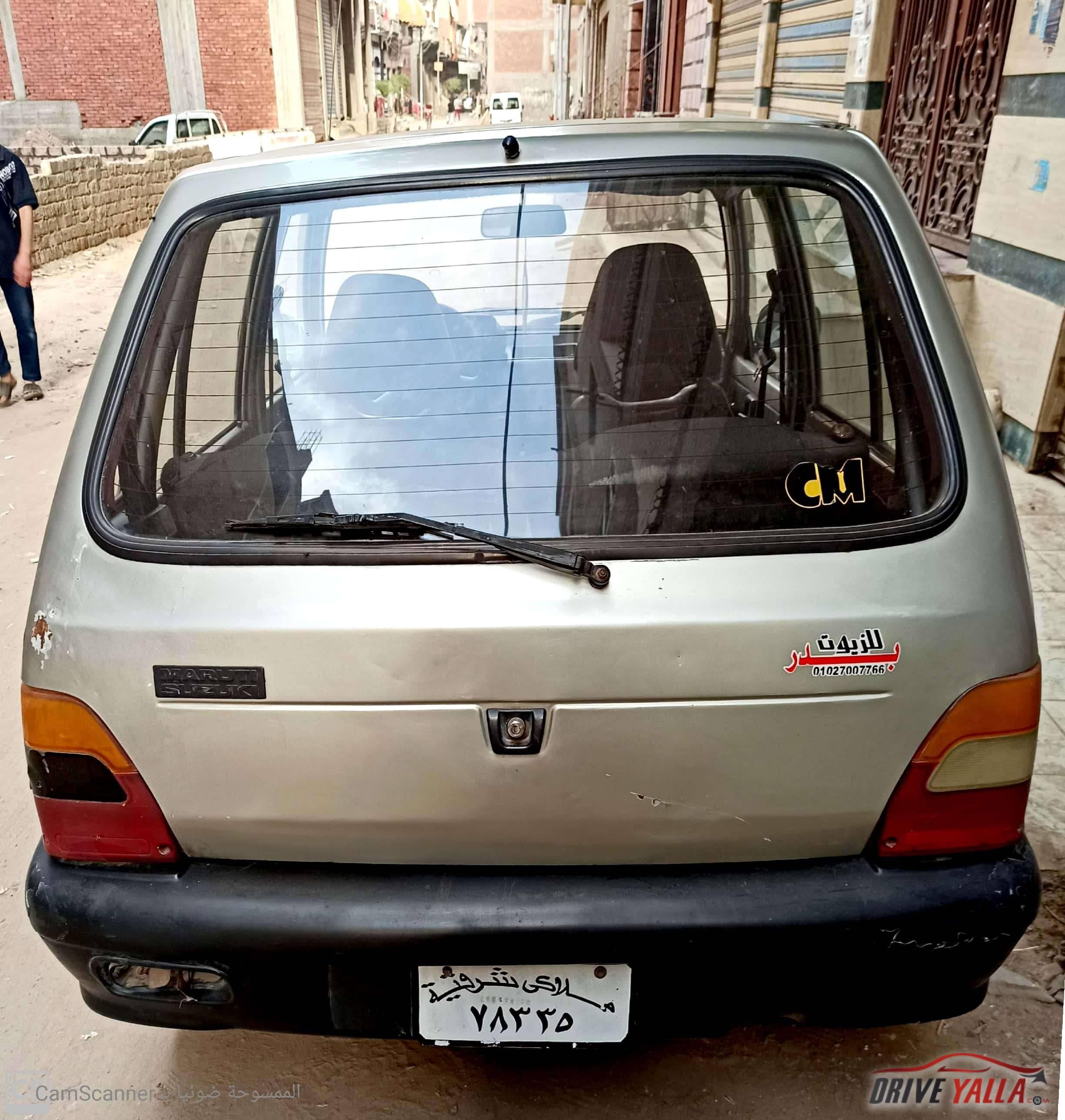 سوزوكي ماروتى مستعملة للبيع فى مصر 2007