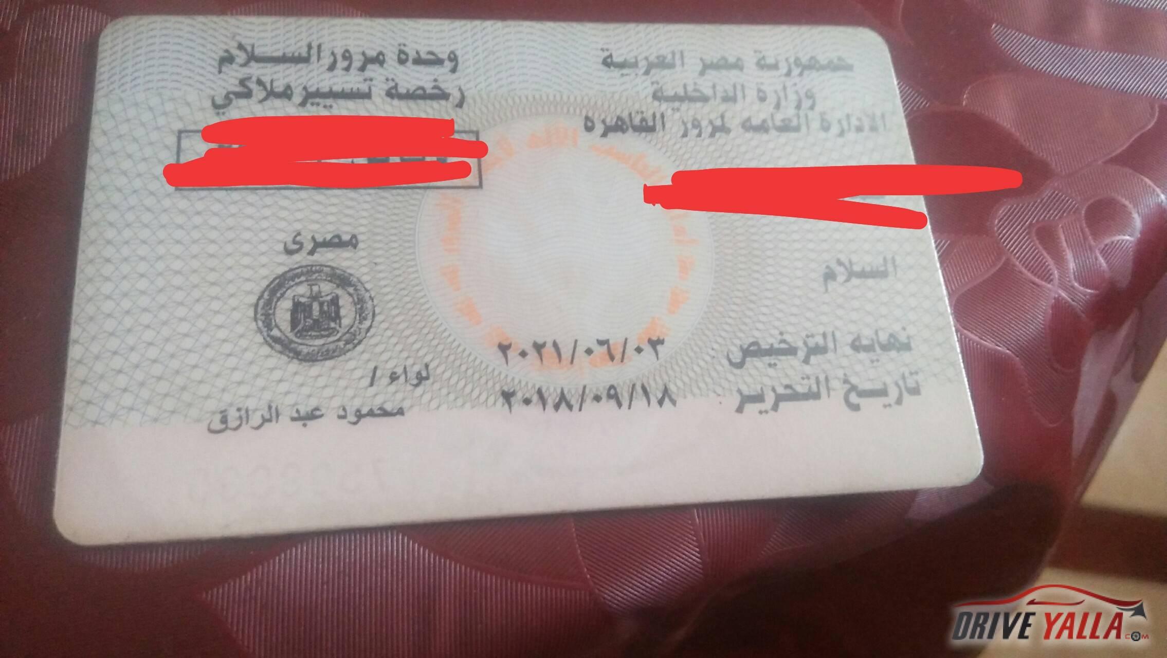 بروتون مستعملة للبيع فى مصر 2007