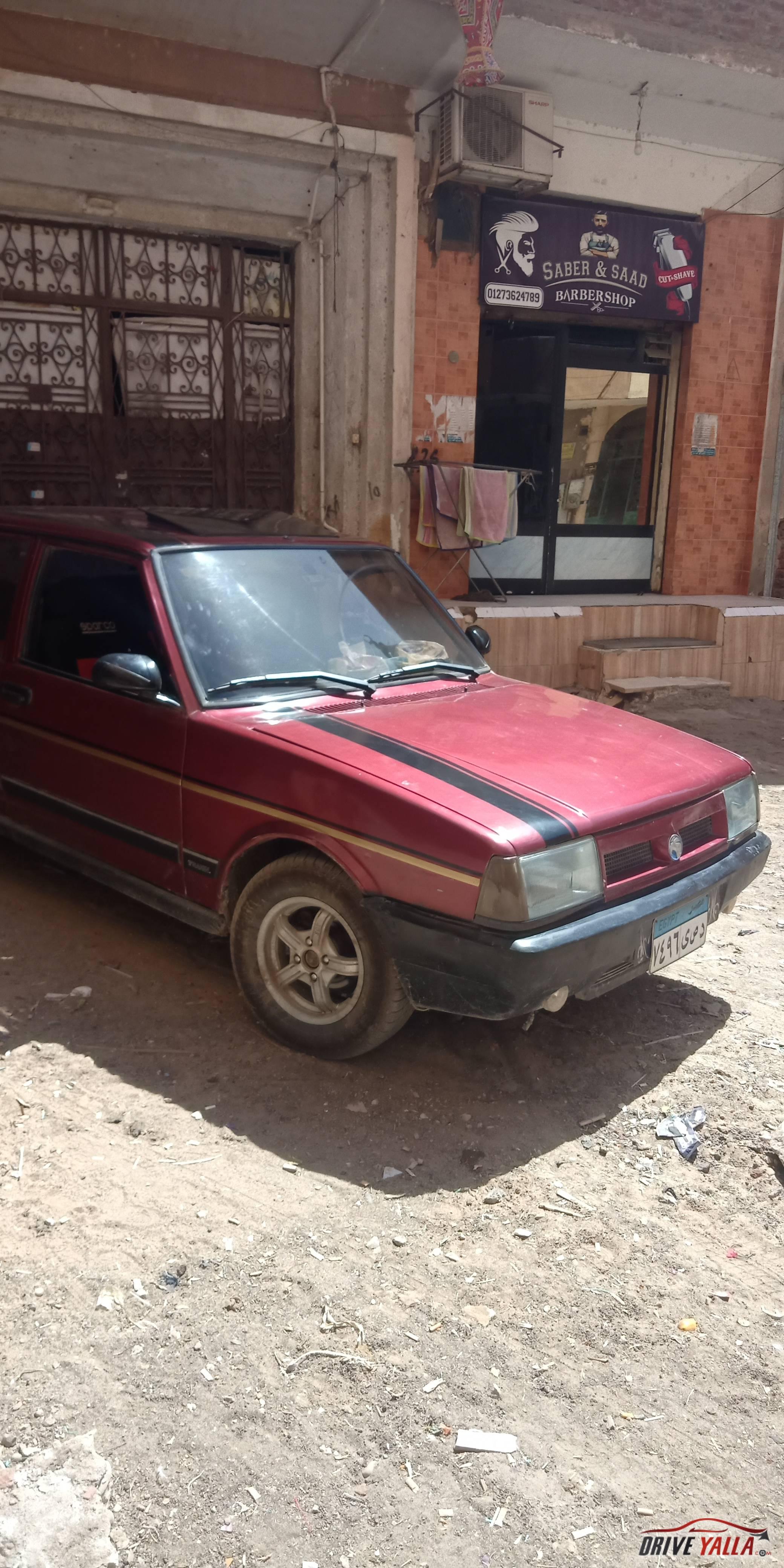 شاهين مستعملة للبيع فى مصر 2005