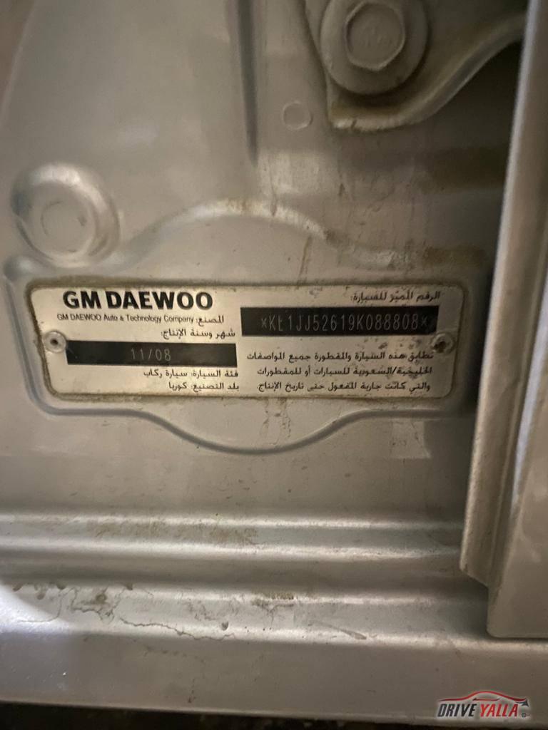 شيفرولية أوبترا مستعملة للبيع فى مصر 2009