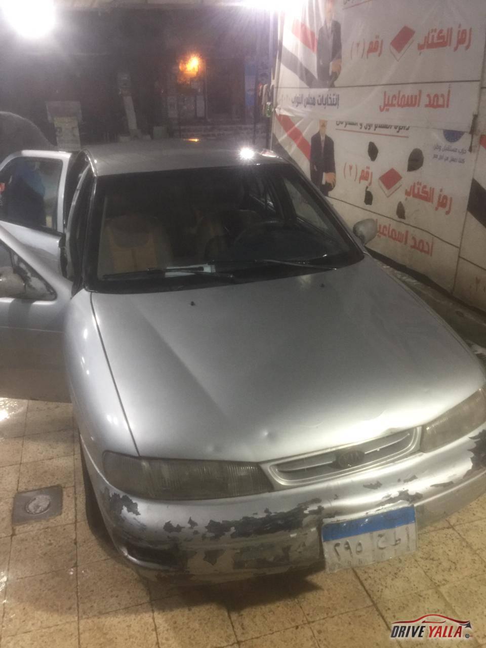 كيا سيفيا 1 مستعملة للبيع فى مصر موديل 96