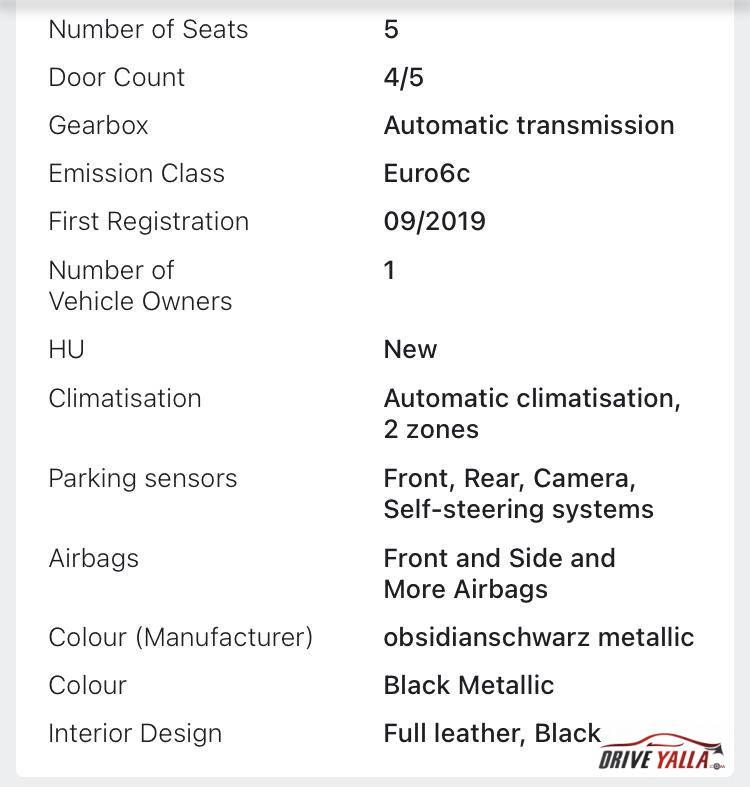 مرسيدس E300e هاى بريد مستعملة للبيع فى مصر 2019