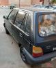 ماروتي مستعملة للبيع فى مصر  2007